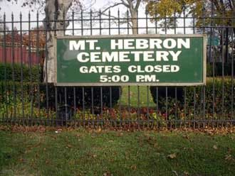 mt. hebron cemetary gate